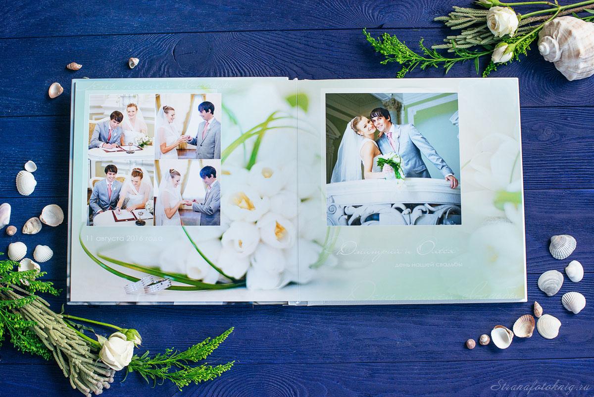 Свадебные фотокниги примеры работ